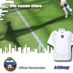 Buy Russia football shirt